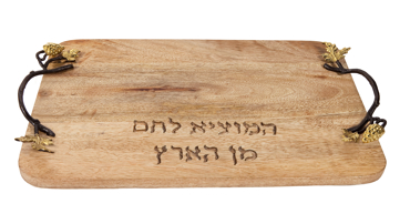 Picture for category Challah Boards